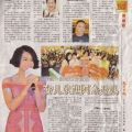 oriental-daily_18aug